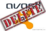 3 способа как удалить Аваст полностью с Виндовс 10, если он не удаляется
