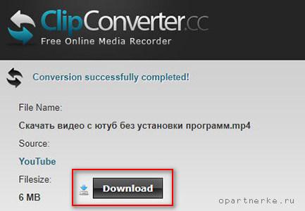 skachat video servis clipconverter