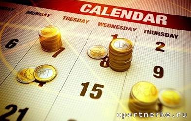 Ekonomicheskiy kalendar forex exchange relatively low risk investments crossword