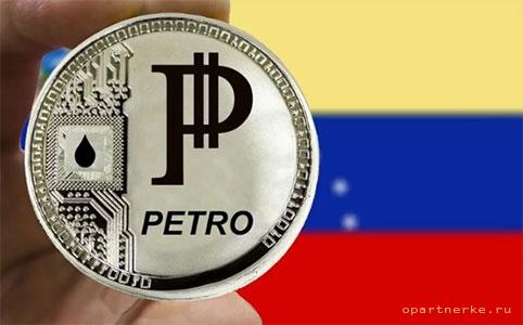 kriptovalyuta venesuely