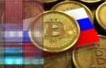 К началу лета в России может быть принят закон о криптовалютах