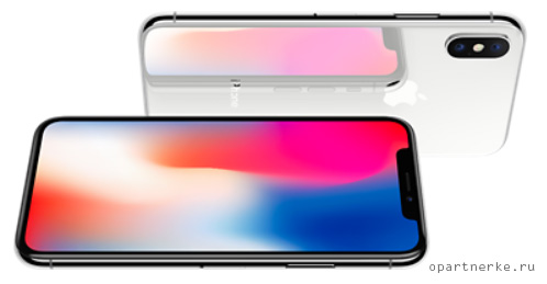 harakteristiki iphone x 64gb