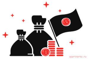 yaponiya zakon kriptovalyuta