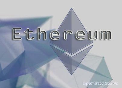 kriptovalyuta ethereum