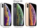 Обзор характеристик смартфона Apple iPhone Xs 64GB