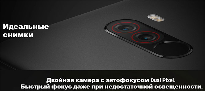 kamera smartfona xiaomi pocophone f1 6 64gb
