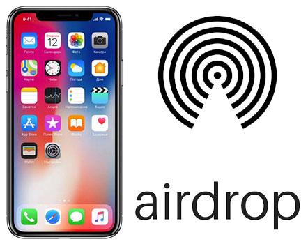 kak vklyuchit airdrop na iphone