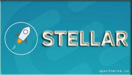 kompaniya stellar airdrop kriptovalyuty bitcoin