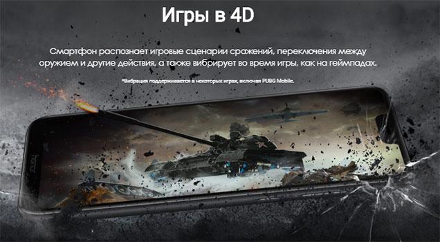 igry v honor play world of tanks