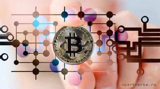 realnyj zarabotok bitcoin na kompyutere