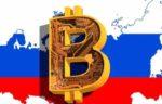 Перспективы криптовалют и блокчейна в России