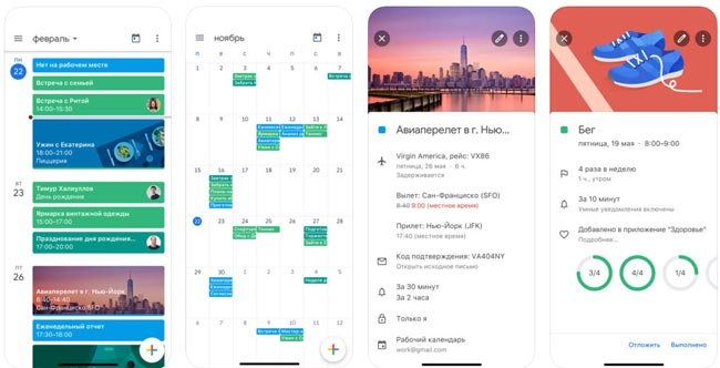 prilozhenie google calendar dlya android ios