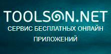 toolson net