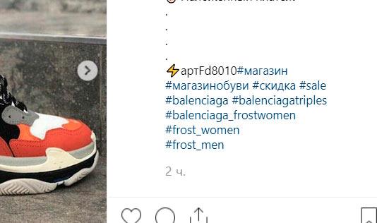pravilnye heshtegi instagram