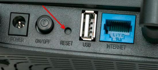 sbros nastroek routera