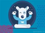 Монетизация паблика Вконтакте