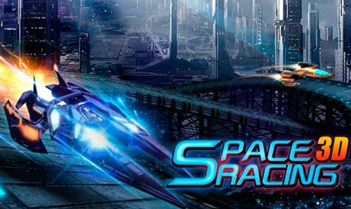 igra space racing