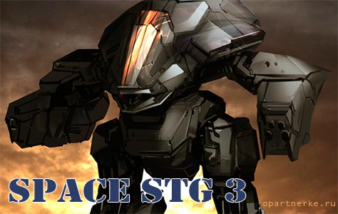 space stg 3 galactic strategy