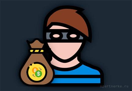 blokchejn kriptovalyuta kriminal