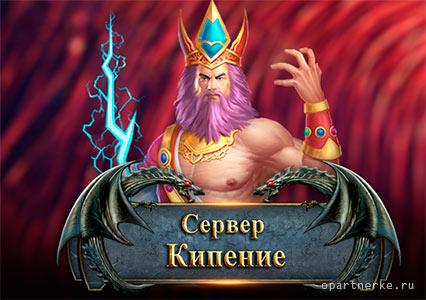 dragon king ethereum neverdie