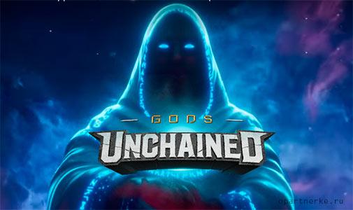 igra gods unchained kriptovalyuta ethereum