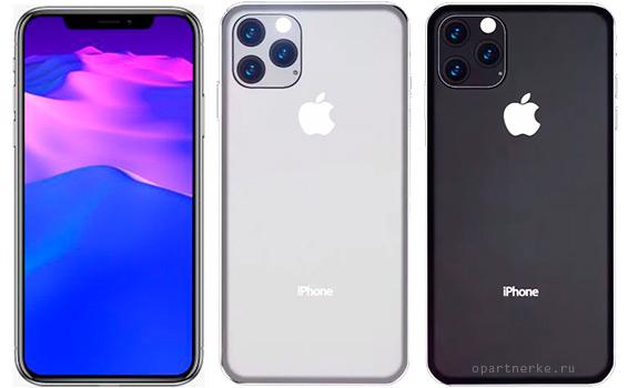 obzor smartfona iphone 11