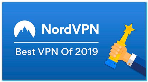 best vpn 2019 nordvpn