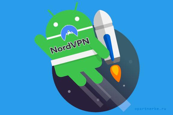 vpn nordvpn dlya android