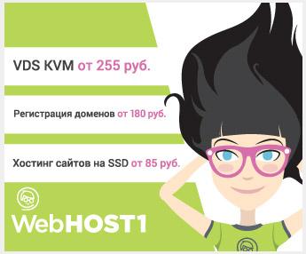 webhost1 hosting nomer 5