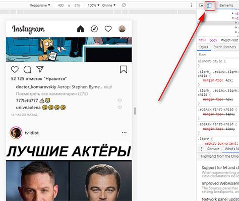 kak vykladyvat post v instagram s kompyutera