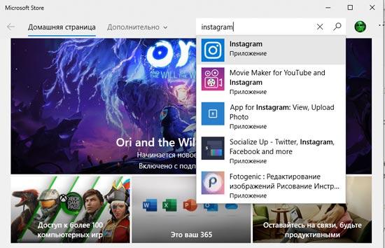 oficialnoe prilozhenie instagram windows 10