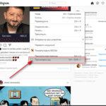 prostoj sposob dobavit post v instagram s kompyutera