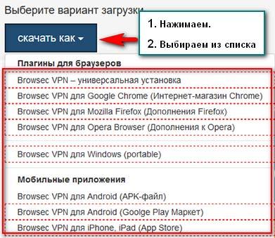 kak smenit ip adres kompyutera windows android ios browsec vpn