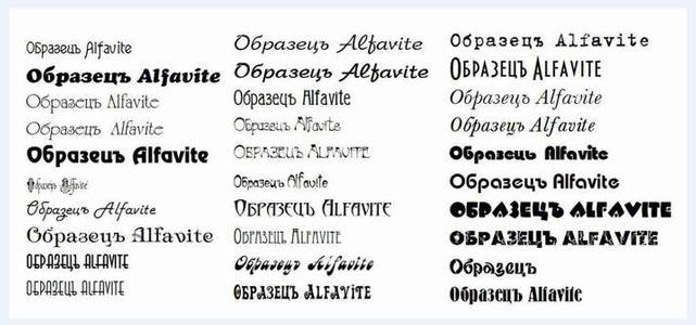 как сделать красивый шрифт в инстаграм