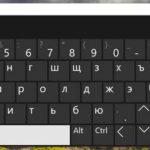 zapusk ekrannoj klaviatury