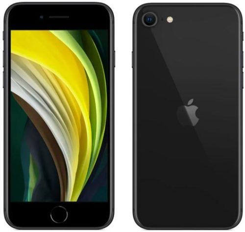 apple iphone se 2020 64gb kompaktnyj